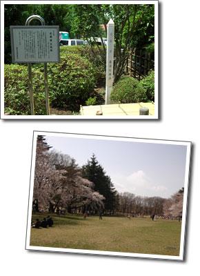 近藤勇の史跡と野川公園