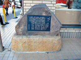 4・仙川一里塚