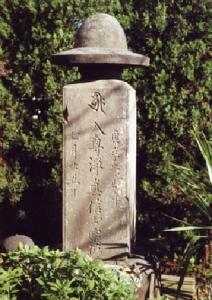 ジュセッペ・キアラ神父の墓碑