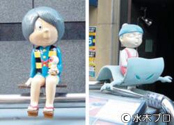 天神通りにある鬼太郎と猫娘のモニュメントの画像