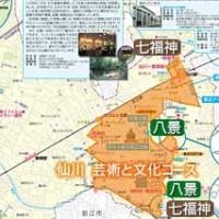 仙川 芸術と文化コース