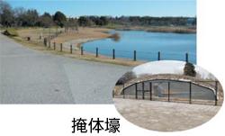都立武蔵野の森公園内掩体壕(えんたいごう)大沢1号・2号